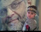 كلمات للشهيد اسد فلسطين عبدالعزيز الرنتيسي بقلم:لمى خاطر