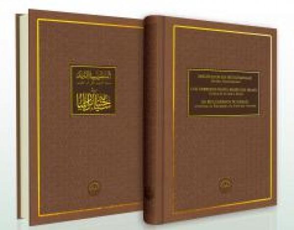 الإسلام في البرازيل 2609968072