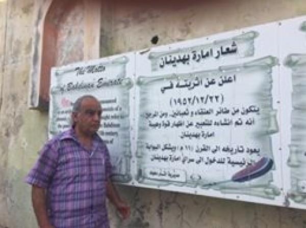 Image result for عمادية مدية الملوك والامراء والسلاطين ........ عصمت شاهين دوسكي