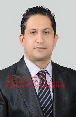 الإطار القانوني للبعثات الدبلوماسية لدى المنظمات الدولية بقلم د.عبد الحكيم سليملن وادى