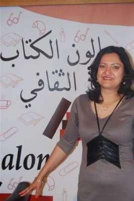 «الخواجا».. مجموعة قصصية جديدة للفلسطينية فدى جريس تتمسك بالبقاء ومقاومة الاحتلال