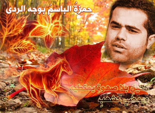 ساطعٌ كالعشق بقلم:غسان عبد الله