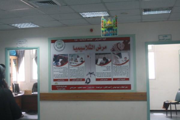 """دواء وعناء """"مرضى الثلاسيميا"""" ...العدوان على غزة بقلم: ولاء شماسنه"""