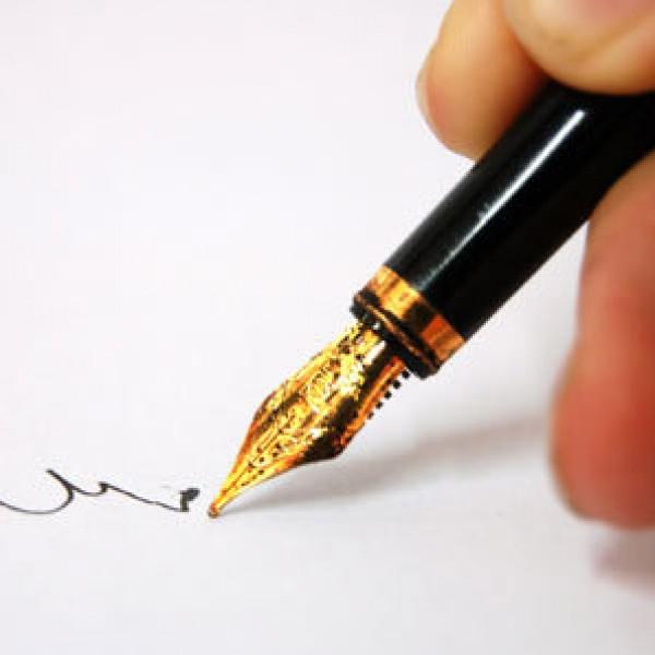 إلى أين بقلم م . نواف الحاج علي
