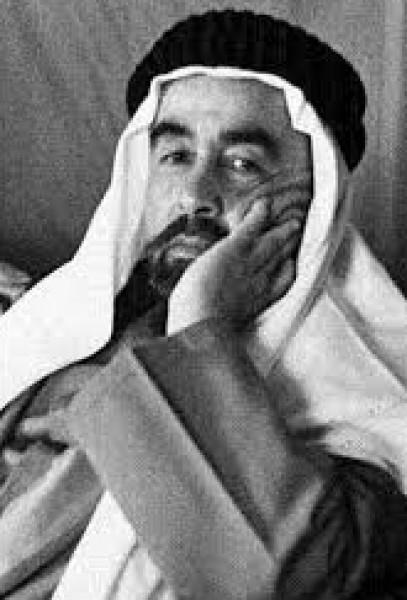 زيارة الملك عبد الله الأول إلى قلقيلية  بقلم:محمد توفيق زهران