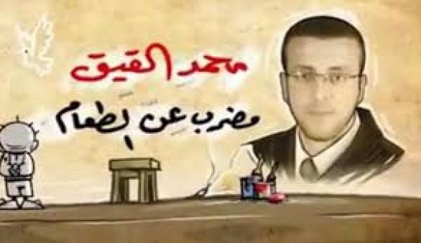 رصاص الكلمة قصيدة تضامنية مع الأسير الصحفي المضرب عن الطعام محمد القيق