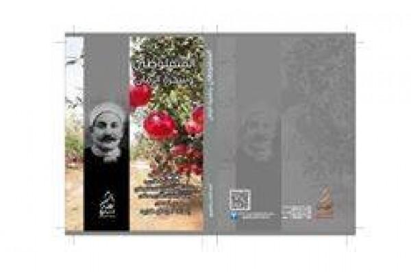 جمال هديه يشارك بثلاث أعمال أدبية في معرض الرياض الدولي