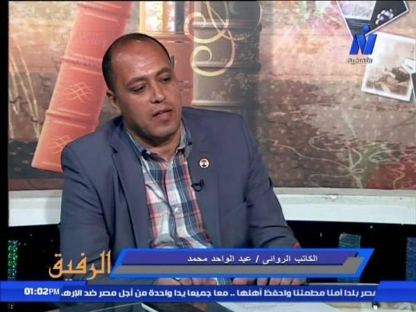 أيام طويلة جدا !!بقلم : عبدالواحد محمد