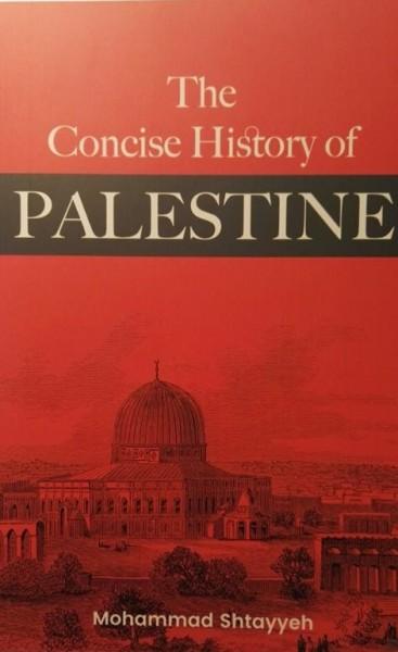 """صدور الطبعة الإنجليزية من كتاب """"المختصر في تاريخ فلسطين"""" للدكتور اشتية"""