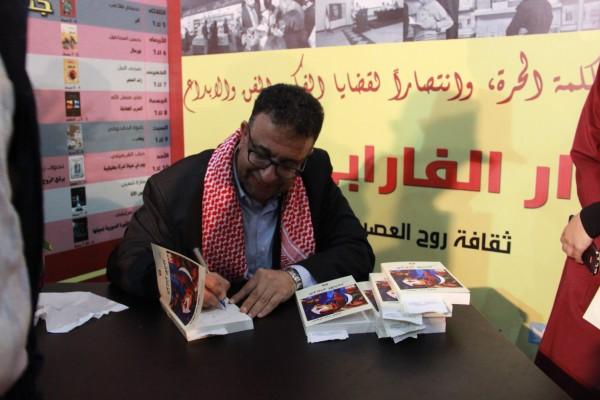 إطلاق رواية الزعتر الأخير للكاتب مروان عبد العال