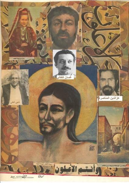 حرّاس المسيح الثلاثة