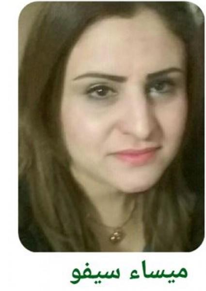 الشاعرة ميساء سيفو: لن أهجر الشعر يوماً لأني أجد ذاتي فيه