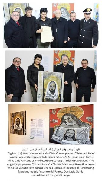 تكريم الأسقف (فيتو أنجيولي ) للفنانة ريما عبد الرحمن المزين
