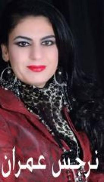 صابر حجازي يحاور الشاعرة السورية نرجس عمران