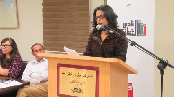 أمسية ثقافية مع إبداعات الكاتب قاسم توفيق في نادي حيفا الثقافي