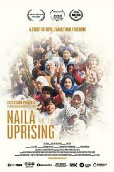 """عرض الفيلم الفلسطيني """"نائلة والانتقاضة"""" في لندن"""