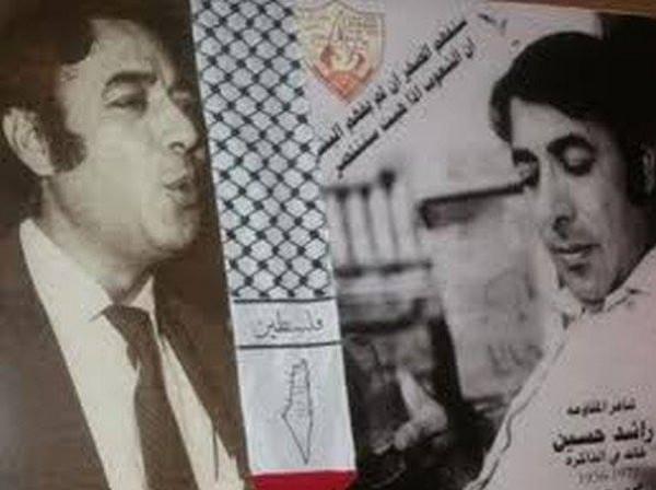 راشد حسين - القدس .. والساعة