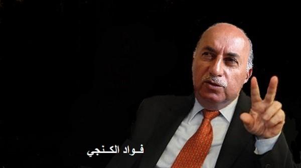 فلسطين في يوم النكبة وعدم اكتراث العرب بمحنتها بقلم:فواد الكنجي