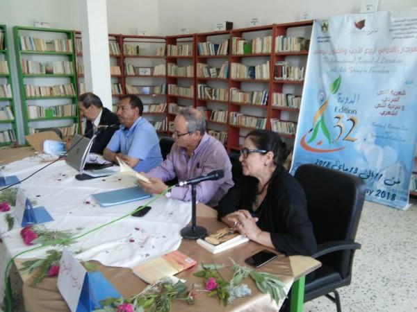 بوسالم : الدورة 23  للمهرجان الدولي لربيع الأدب والفنون