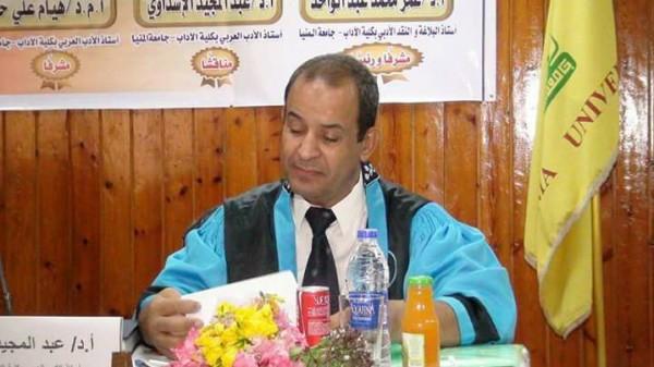 كيف عرفت الدكتور عبدالمجيد الإسداوي؟(1) بقلم: أبوالحسن الجمال