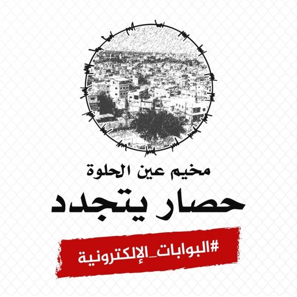 لصالح من خنق مخيمات الفلسطينيين في لبنان؟ بقلم:أحمد الحاج علي