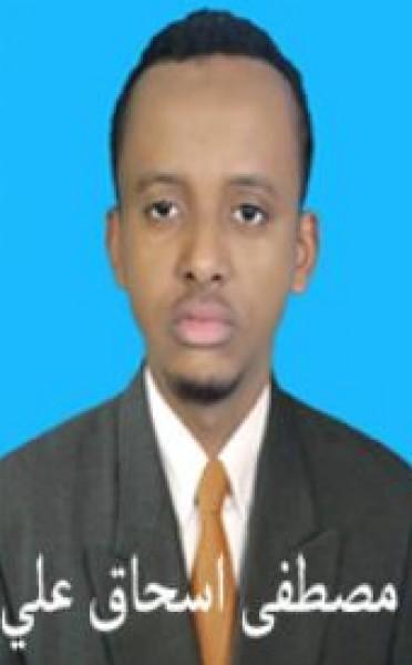 الكاتب والمفكر الصومالي مصطفي اسحاق:المشهد الثقافي الحالي في الصومال بين مدّ وجزر طبقا لما يمرّ به الوطن