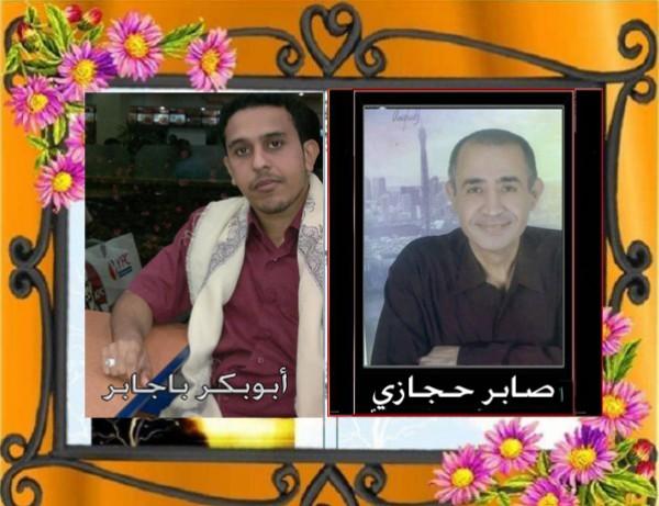 حوار مع الأديب المصري صابر حجازي