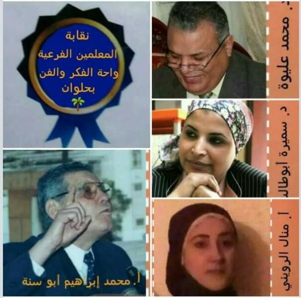 الخميس .. الشاعر الكبير أبو سنه ضيف نقابة المعلمين الفرعية بحلوان فى مهرجانها السنوى