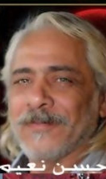 حوار مع الشاعر و التشكيلي الفلسطيني د.حسن نعيم