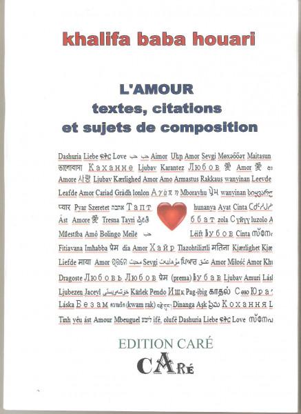 """صدور كتاب """"الحب: نصوص واستشهادات ومواضيع للإنشاء"""""""