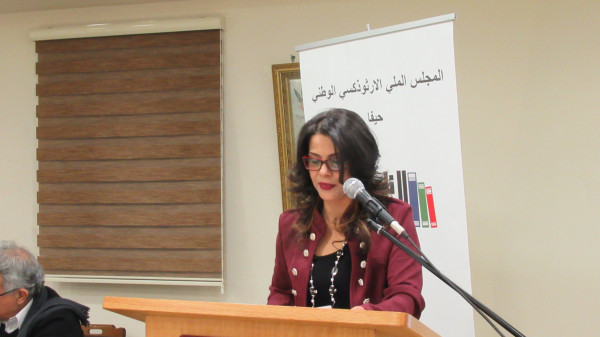 """قراءة نقديّة تحليليّة لرواية """"عين الغراب"""" بقلم:د. لينا الشّيخ- حشمة"""