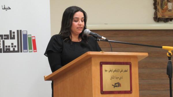 """نادي حيفا يحتفي بالكاتبة فدى جريس في أمسية إشهار مجموعتها """" القفص"""""""