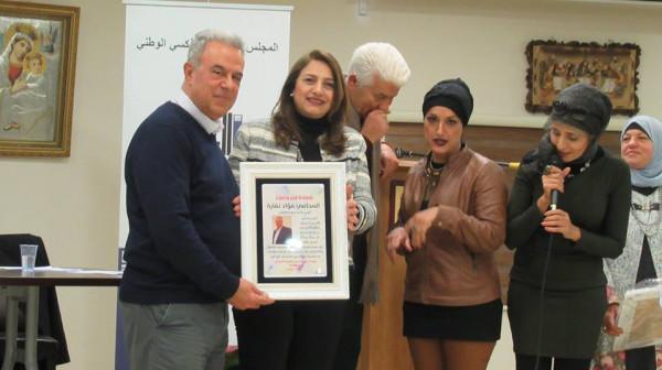 أمسية ثقافية تكريمية للشاعر فؤاد بيراني في نادي حيفا الثقافي