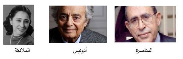 قـصيـدة النـثـر ومـشـروعـيـة الـوجــود بقلم:د.عماد الضمور
