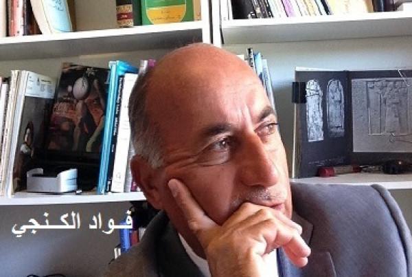 الدولة العراقية وعدم الاكتراث بالمعالم الأشورية لحضارة العراق بقلم:فواد الكنجي