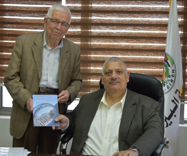 كتاب (عين على البيرة) دراسة شاملة مختصرة لتاريخ المدينة العريق بقلم:امين عبد الحفيظ غنيم