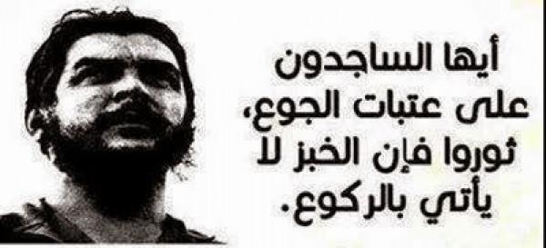 بين أبو العبد.. وكاتيوشا بقلم:علي بدوان