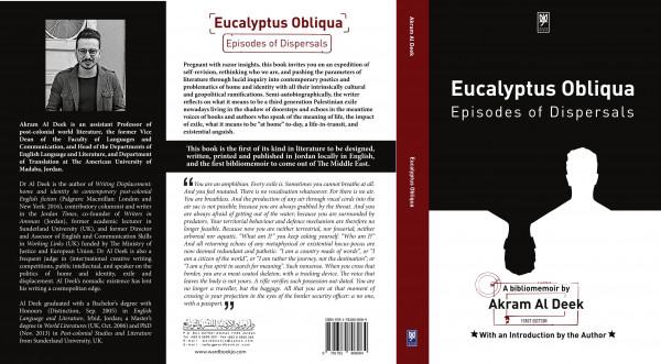 """صدورر كتاب """"شجرة الكينا""""  للكاتب الدكتور أكرم الديك"""