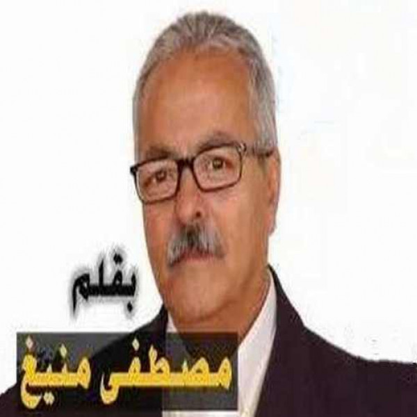 إقليم العرائش و سيطرة الرَّائِش بقلم:مصطفى منيغ