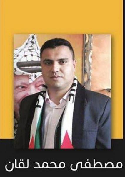 """إصدار كتاب """"المطارد"""" في ذكرى الشهيد عمرو أبو ستة للكاتب مصطفى لقان"""