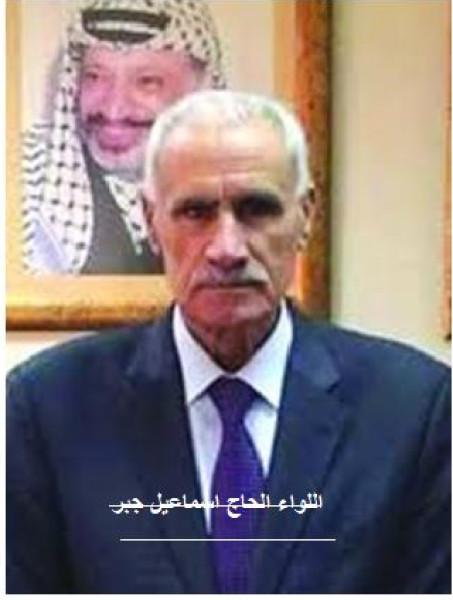 عندما عاد الحاج اسماعيل مشياً على الأقدام بقلم:علي بدوان