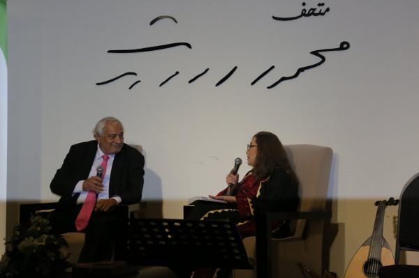"""إطلاق كتاب """"ضاحية قرطاج وقصص أخرى"""" للكاتب السفير منجد صالح"""