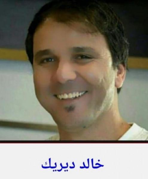 خطوات متعرجة.. محاطة بالأشواك!بقلم: خالد ديريك