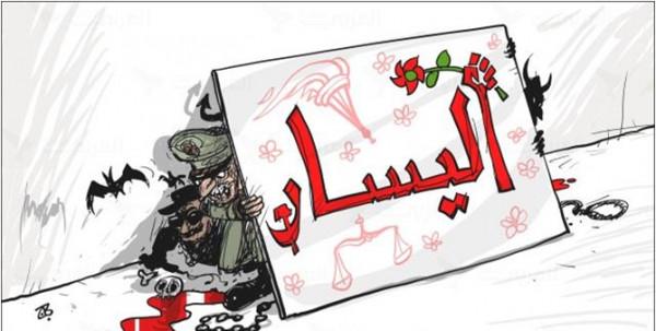 اليسار اللفظي بقلم: علي بدوان