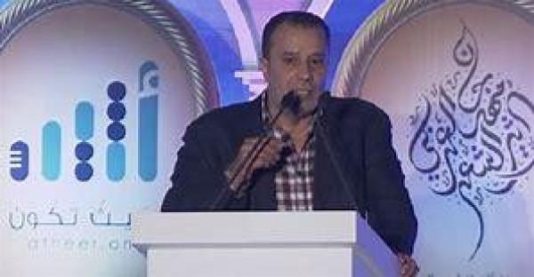 حوار مع الشاعر التونسي محمد الهادي الجزيري