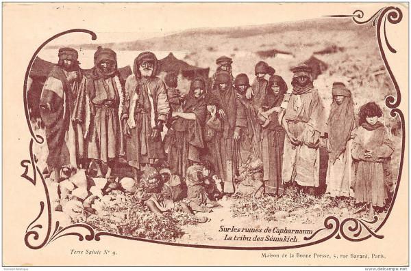 تلحوم أو عرب (السمكية) : الصولة والجولة بقلم:علي بدوان