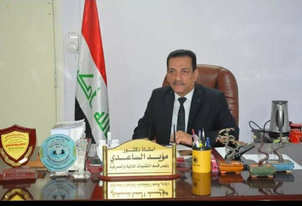 قاعدة جيوب المعرفة في العراق  بقلم:ب.مؤيد الساعدي