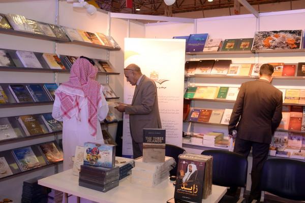 مشاركة فعالة لمركز سلطان بن زايد في الشارقة الدولي للكتاب 2019
