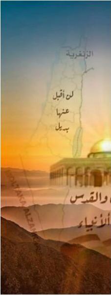 (الزنغرية) موطن الإستثناء في جبل كنعان بقلم:علي بدوان