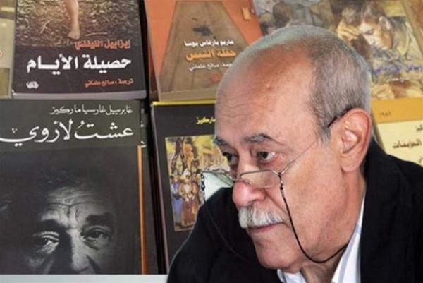 صالح علماني... عرّاب الأدب اللاتيني بقلم:علي بدوان